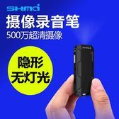 專業微型錄像筆超長待機取證