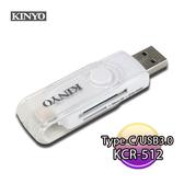 KINYO TypeC + OTG 二合一讀卡機 KCR-512