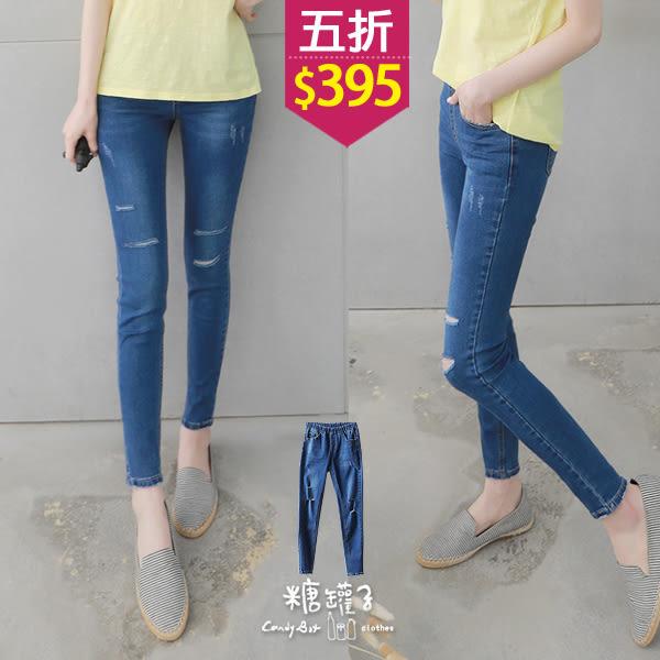 【五折價$395】糖罐子縮腰割破刷色單寧褲→深藍 預購【KK5765】