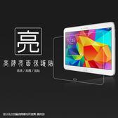 ◇亮面螢幕保護貼 SAMSUNG 三星 GALAXY Tab4 10.1吋 T531(3G版)/T530(WiFi版) 平板貼 亮貼 亮面貼