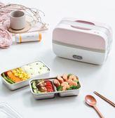 插電便當盒 小熊電熱飯盒可插電加熱保溫雙層帶飯神器菜蒸煮電飯鍋煲小上班族 維科特3C