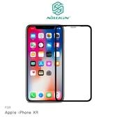 APPLE iPhone XR NILLKIN XD CP+ MAX 滿版玻璃貼 疏油疏水 9H硬度 螢幕玻璃保護貼 滿版保護貼