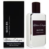 Atelier Cologne Silver Iris純銀之韻-銀色鳶尾淡香水100ml(法國進口)【QEM-girl】