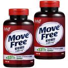 Schiff-Move Free加強型葡萄糖胺150顆(2瓶)