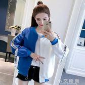 短款外套女韓版寬鬆百搭bf夾克飄帶拼接長袖學生棒球服 小艾時尚