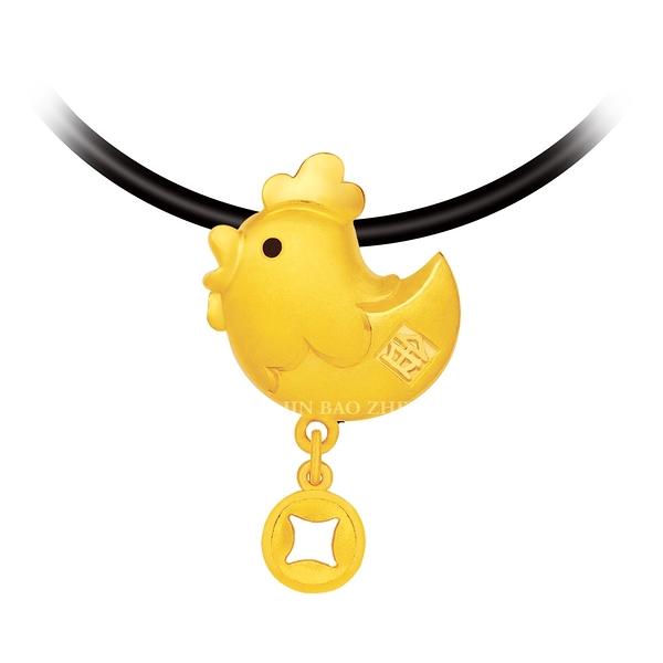 幸運草金飾-金雞-十二生肖金飾墜子