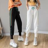 休閒褲子女2020年新款秋冬季百搭顯瘦高腰寬鬆運動加絨束腳哈倫褲 蘿莉新品