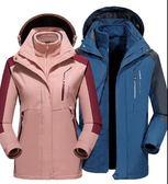 冬季戶外衝鋒衣女潮牌三合一兩件套加厚防水防風外套 萬客居