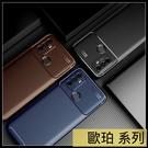 【萌萌噠】歐珀 OPPO A53 2020 時尚經典商務新款 碳纖維紋 創意甲殼蟲 全包矽膠軟殼 手機殼 手機套