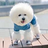 小狗狗鞋子夏季腳套泰迪