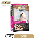 寵物家族-CANIDAE卡比-無穀鮮雞小型/室內犬糧5.4kg