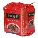 中華特餐剁椒牛肉袋麵135g x3【愛買】