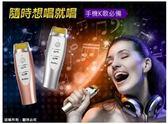 新竹【超人3C】aibo M8 隨身唱行動麥克風(Android/Apple共用版)(MIC-EPM8)