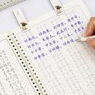 繁體字貼 繁體字練字帖常用漢字三字經弟子規千字文古文名賦集成人初學者硬筆臨摹速成 歐歐
