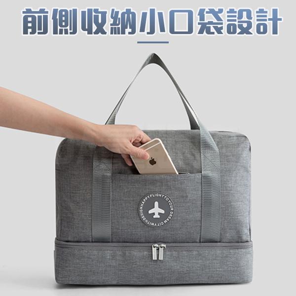 乾溼分離收納包 多功能運動包 PVC防水包 旅行袋 收納包 肩背包 手拿包 鞋袋 健身包 兩色