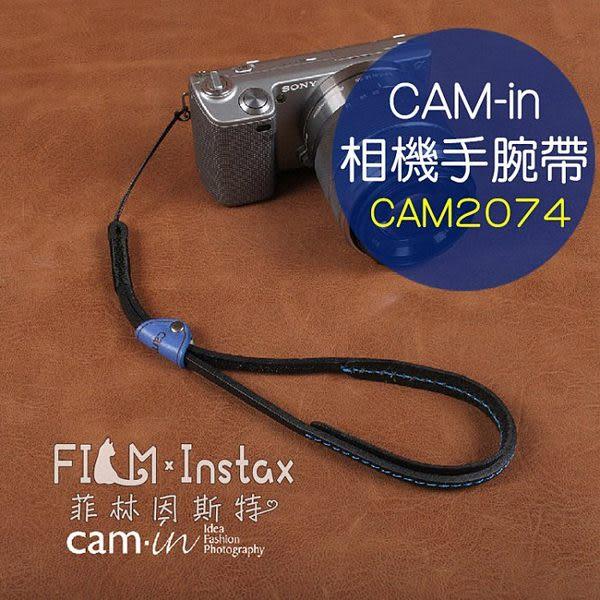 【數配樂】Cam-in 真皮皮革 手腕帶 CAM2074 藍色 G16 RX100 GF6 A5100 EX2F