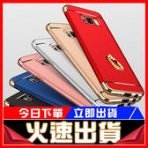 [24hr-現貨快出] 三星Galaxy J3 J5 J7 prime手機殼 三段式 帶指環 支架 PC 硬殼 全包 保護套 (不含掛繩)
