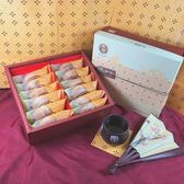 【九個太陽】傳統麥芽太陽餅12入/葷 含運價380元