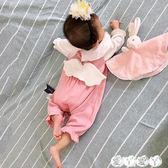 嬰兒連體衣 女嬰兒連體衣服男寶寶滿月5新生兒0套裝3秋裝6個月1歲春秋季7公主 【全館9折】