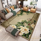 客廳地毯北歐茶幾毯沙發臥室長方形地墊床邊【繁星小鎮】
