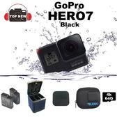 GoPro HERO7 Black 【台南-上新】長效combo組  專業版 高畫質 超強防手震 4k 慢動作 錄影 公司貨 HERO7