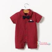 西裝禮服 網紅兒童滿月服百天周歲衣服百天宴寶寶禮服男連身衣西裝夏裝薄款 7色