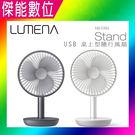 【現貨供應】N9 FAN STAND USB桌上型隨行風扇 兩色 小風扇 桌扇 手拿扇 辦公室桌扇