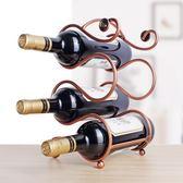 雙11好康鉅惠創意歐式紅酒架擺件現代簡約簡易葡萄酒瓶架子酒柜裝飾品擺件第七公社
