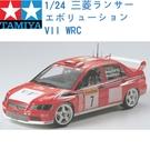 TAMIYA 田宮 1/24 模型車 MITSUBISHI 三菱 Evolution VII WRC 24257