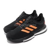 adidas 網球鞋 SoleCourt M 黑 橘 男鞋 運動鞋 【PUMP306】 EF2069