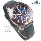 EDIFICE EFV-570L-2B 公司貨 三眼計時碼錶設計 賽車錶 男錶 皮帶 EFV-570L-2BVUDF CASIO卡西歐
