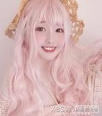 網紅可愛粉色假髮女長捲髮大波浪空氣劉海圓臉蓬鬆自然日繫『新佰數位屋』