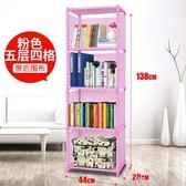 簡易書架落地兒童書櫃置物架學生床頭 收納宿舍多 組裝架【米娜小鋪】YTL