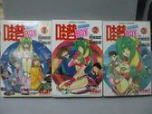 【書寶二手書T9/漫畫書_KBL】哇普男孩_1~3集合售_荒尾和彥