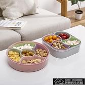 干果盒 干果水果盘子客厅茶几创意分格水果盘家用新款网红零食收纳糖【上新7折】