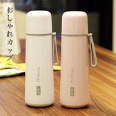 日式簡約保溫杯男女學生大容量便攜不銹鋼水杯子創意情侶刻字茶杯『潮流世家』