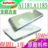 APPLE A1181電池(鋁合金)-蘋果 A1185,MA254,MA255,MA472,MA699,MA700,MB402,MB063, MB403J,MB063,MB062