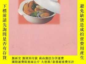 二手書博民逛書店罕見微波爐使用大全-菜食譜900例Y10788 樑慶德主編 浙江