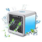 現貨 冷風機迷你單冷靜音辦公室冷風機加濕器空調新款風扇小型USB  走心小賣場