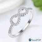 925純銀戒指 ATeenPOP 無限旅程 無限戒指 無限符號戒指 滿鑽戒指 女戒指 送刻字