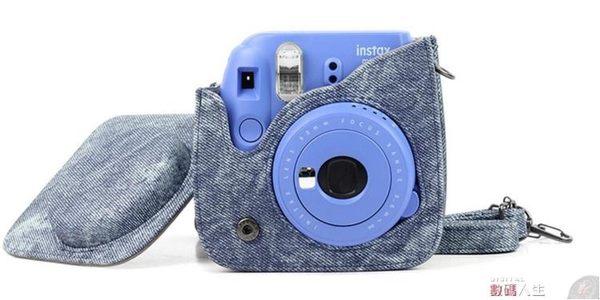 相機皮套相機皮革包富士拍立得相機包mini8//9/7s/25/70/90專用保護殼皮套 數碼人生