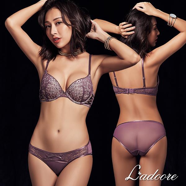 內衣 Ladoore 花園迷蹤 Push-Up成套內衣 (紫)