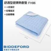 BIDDEFORD舒適型健康熱敷墊 FH96 尺寸(30x61公分)