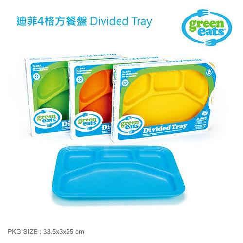 【美國 Green Eats】迪菲4格方餐盤(1入裝) 四色可選