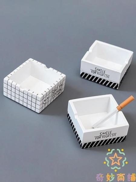 買一送一 水泥煙灰缸ins風歐式奢華高檔家用客廳創意防飛灰【奇妙商鋪】
