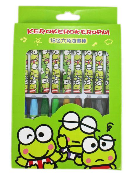 【卡漫城】 大眼蛙 六角 蠟筆 18色 ㊣版 可洛比 Keroppi 彩色 油畫棒 好握 多色 幼兒 畫圖 青蛙 著色