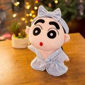 毛絨玩具抱枕女生可愛蠟筆小新公仔娃娃萌搞怪韓國睡覺抱玩偶女孩   LannaS
