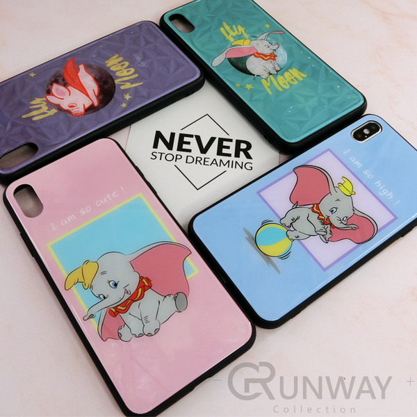 【R】飛天豬 小飛象 鑽石紋 鋼化玻璃背板 黑邊 手機殼 蘋果 iPhone Xs Max 全包邊軟殼