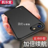 iphone7背夾式充電寶蘋果6電池7plus專用8X超薄6s手機殼便攜沖spigo 走心小賣場