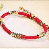 開光本命年紅繩手鏈女手串手繩